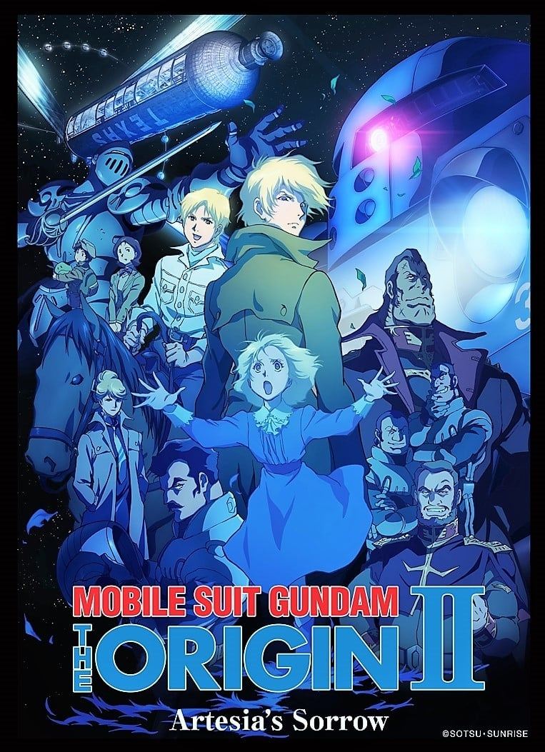 Mobile Suit Gundam: The Origin II - Artesia's Sorrow (2015)