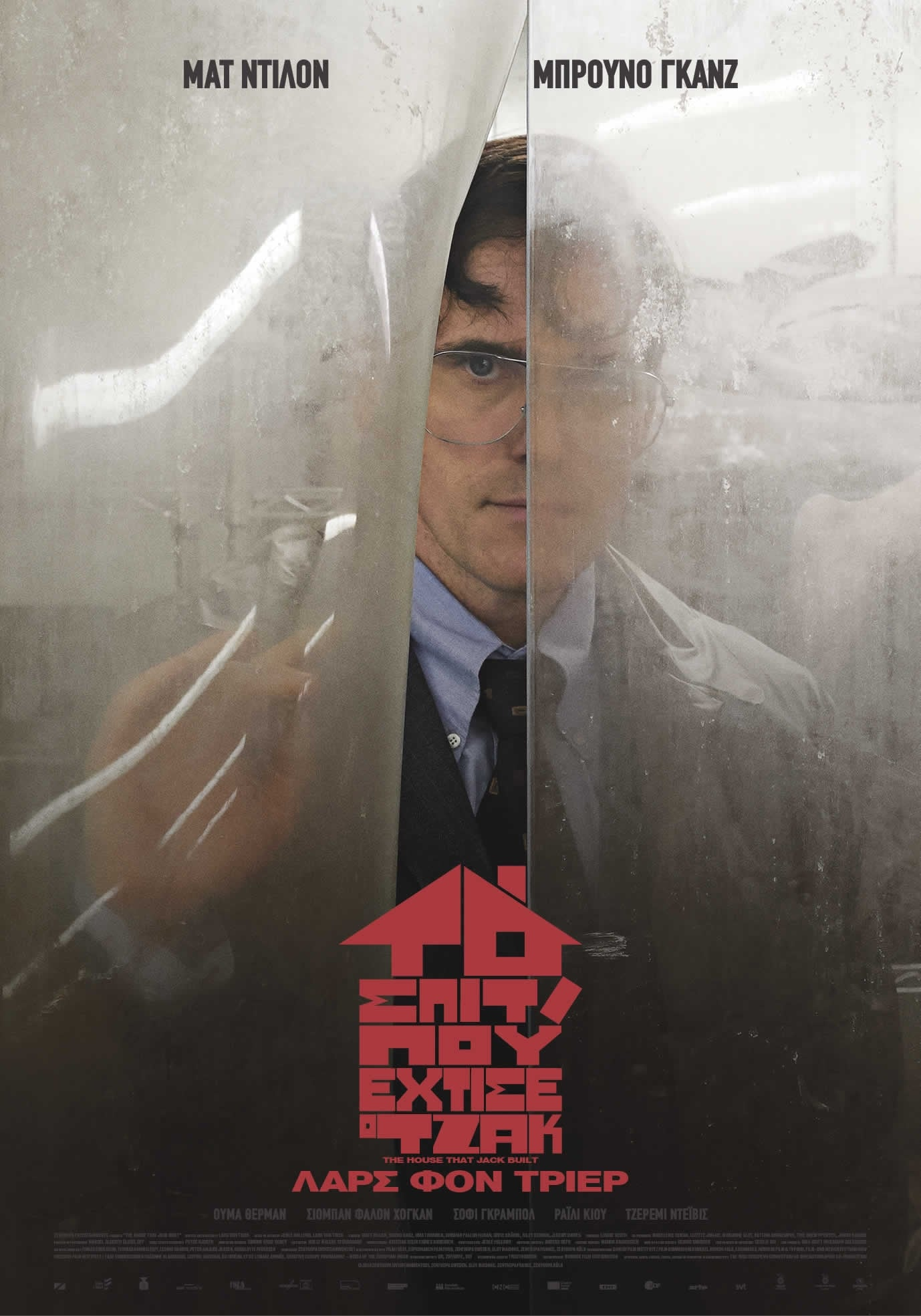 Poster and image movie Film The House That Jack Built 2018
