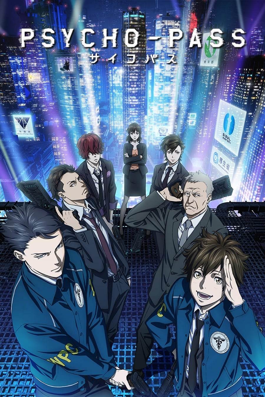 Psycho-Pass 3: First Inspector Sub Indo