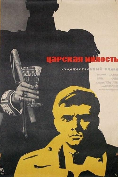Mercy of the Tzar (1962)