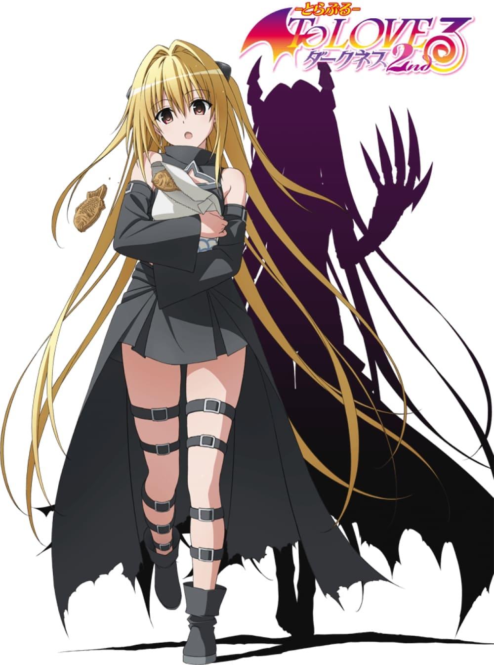 To Love-Ru Darkness 2nd OVA (2016)