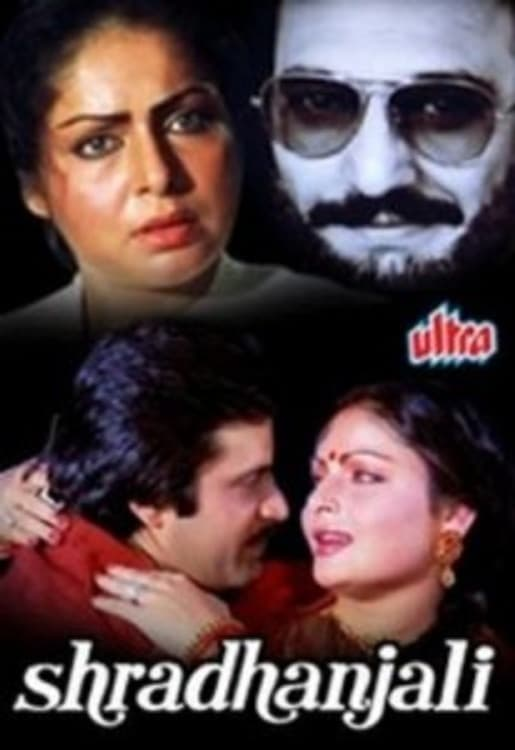 Ver Shradhanjali Online HD Español (1981)
