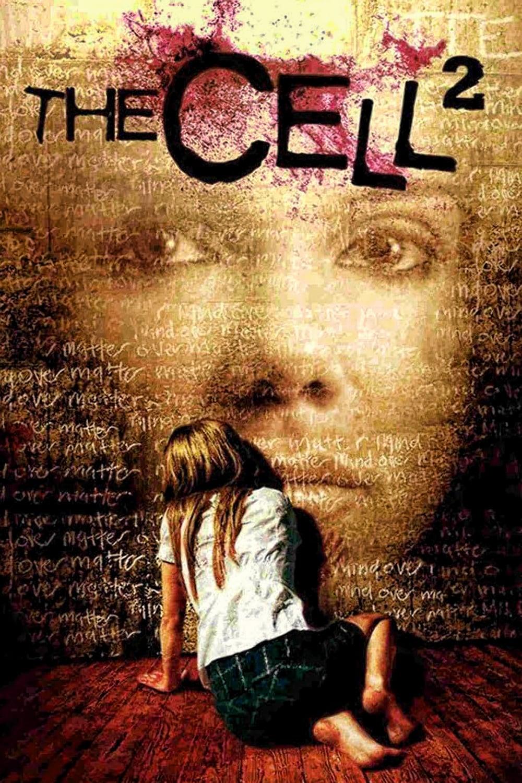 Клетката 2