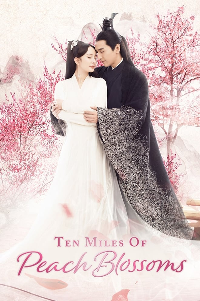 Three Lives Three Worlds, Ten Miles of Peach Blossoms Poster