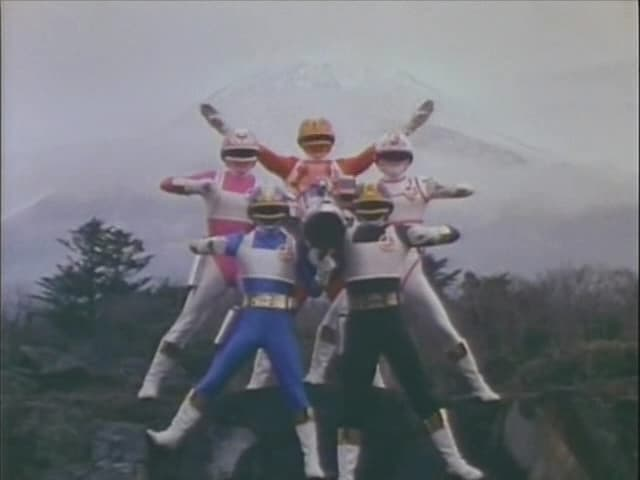 Super Sentai Season 9 :Episode 1  Go! The Secret Power!