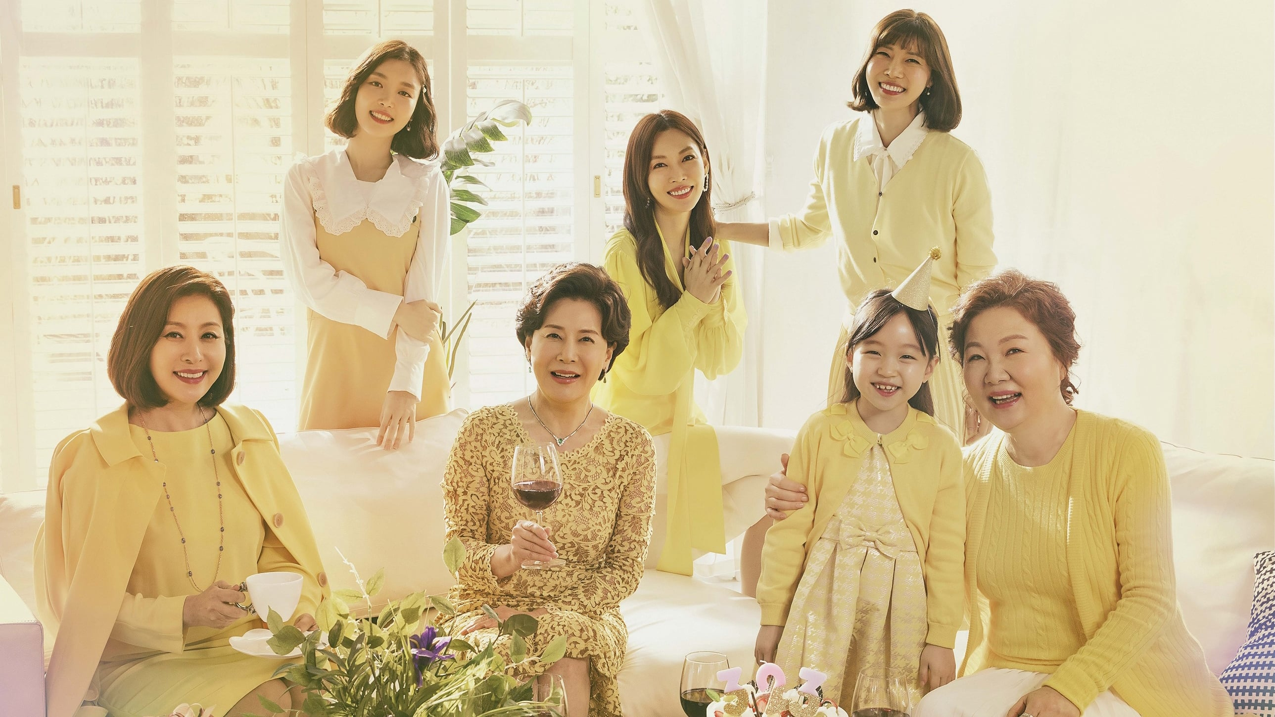 Mother of Mine Episode 1 English Sub Watch Online