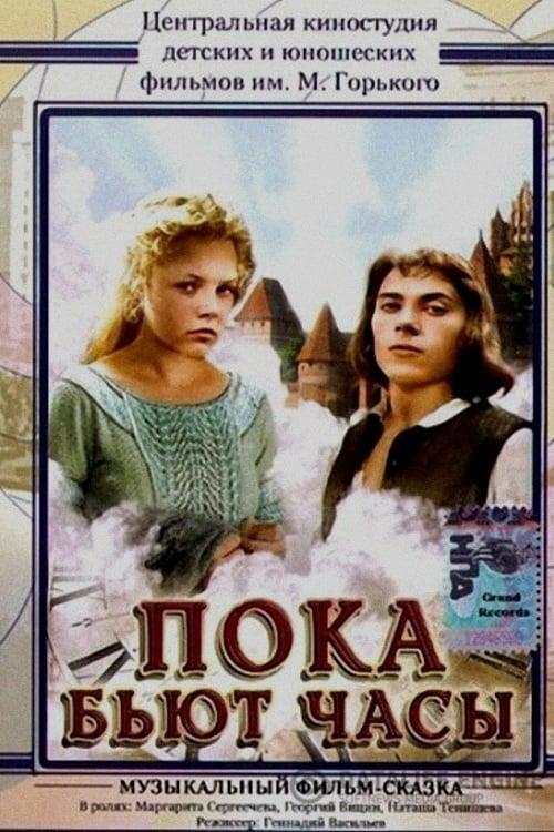 Ver Poka byut chasy Online HD Español (1976)