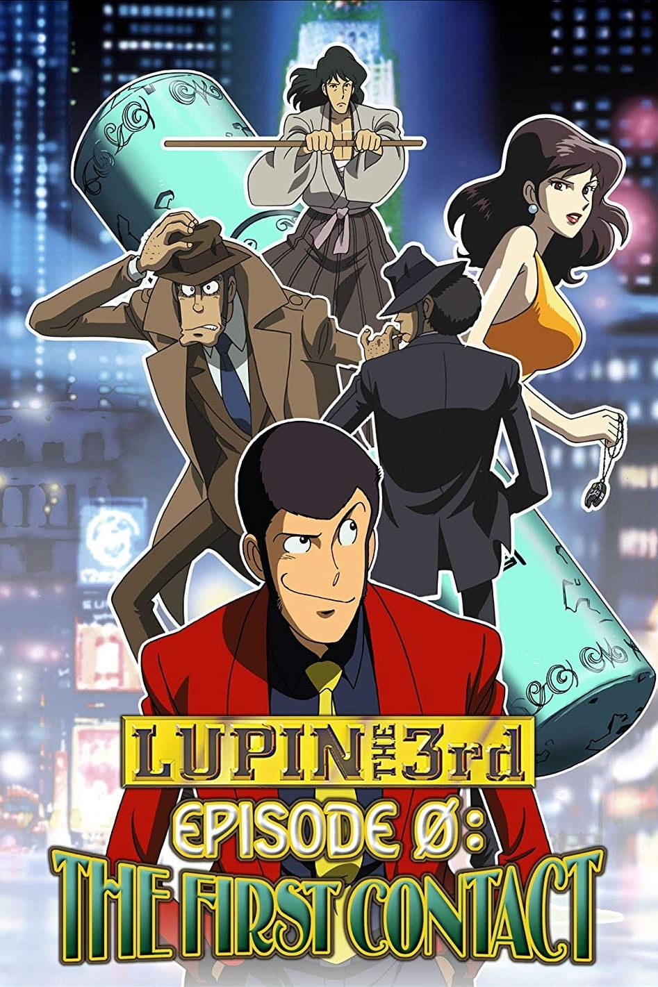 Lupin the Third: Episode 0: First Contact (2002)
