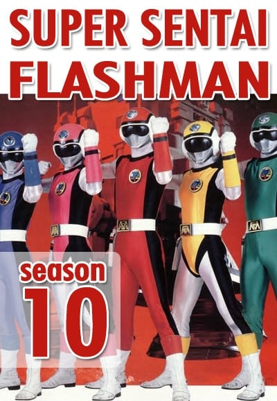 Super Sentai Season 10