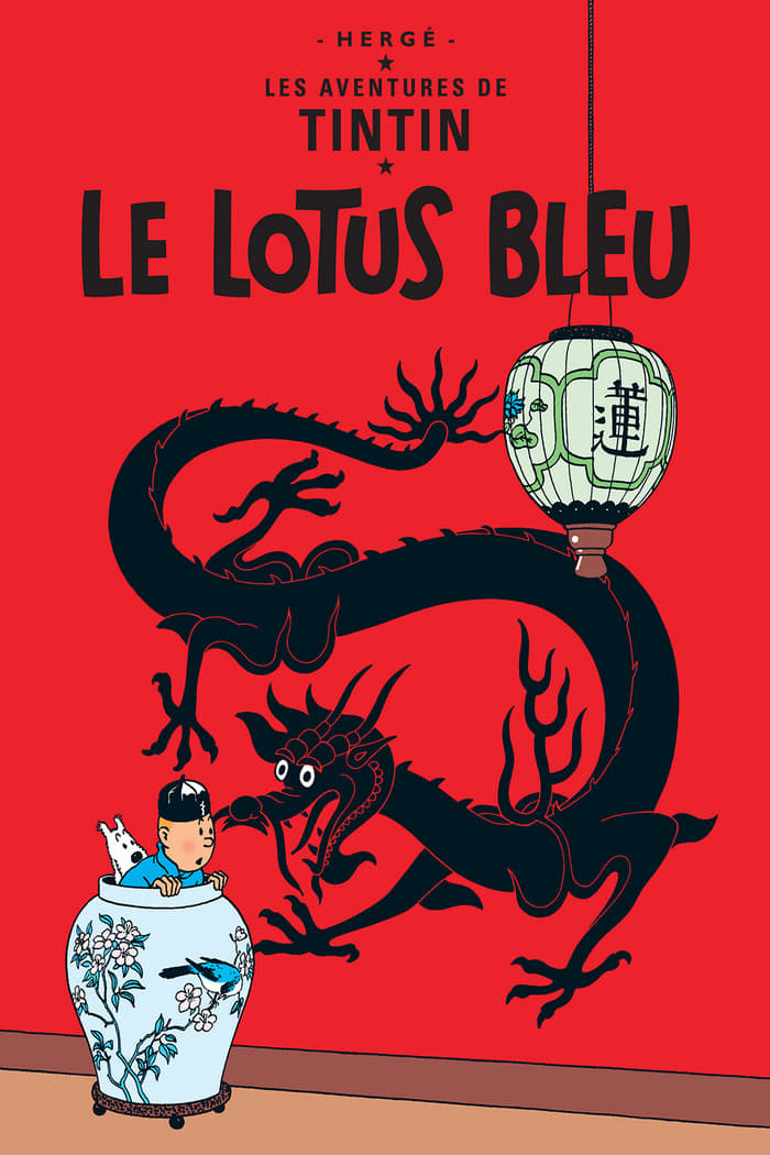 Les Aventures De Tintin 03 Le Lotus Bleu - 1991