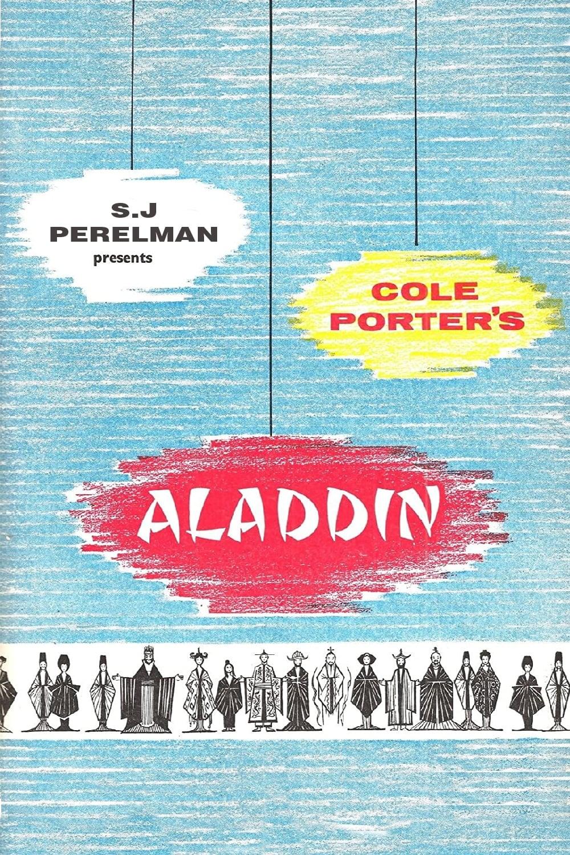 Cole Porter's Aladdin (1958)