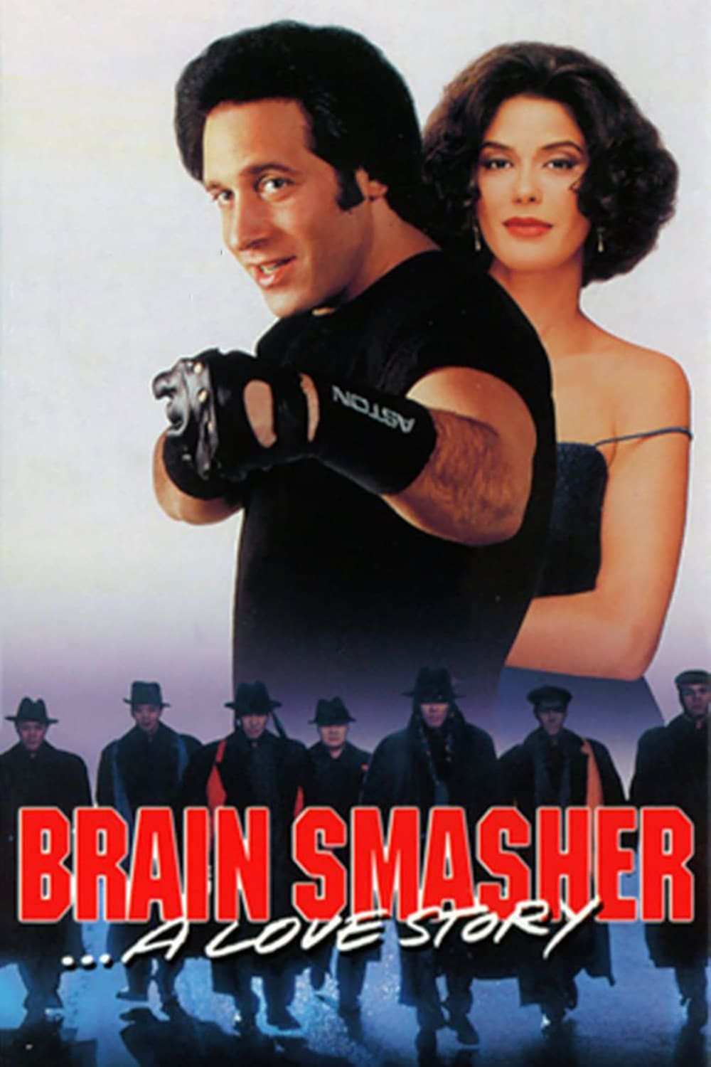 Brain Smasher... A Love Story (1993)