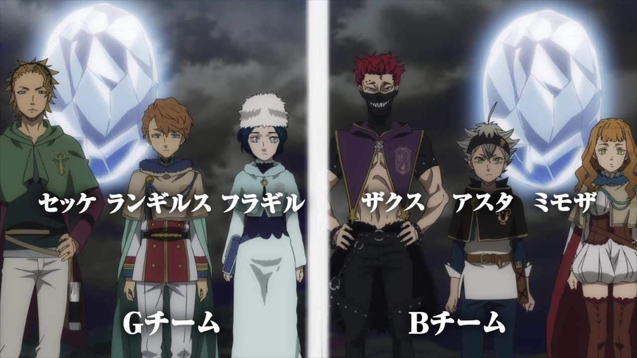 Black Clover - Season 1 Episode 81 : The Life of a Certain Man