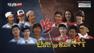 Running Man Season 1 :Episode 207  Ji Suk-jin and Friends