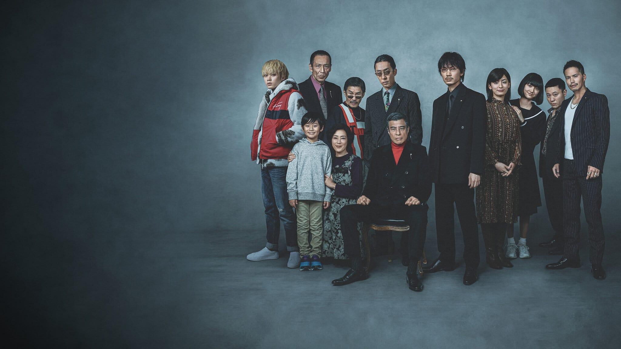 Banner de Yakuza and The Family