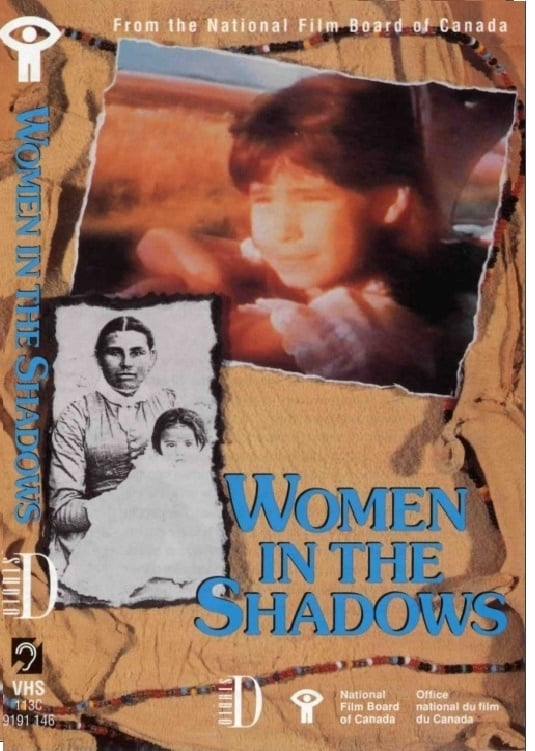 Women in the Shadows (1991)