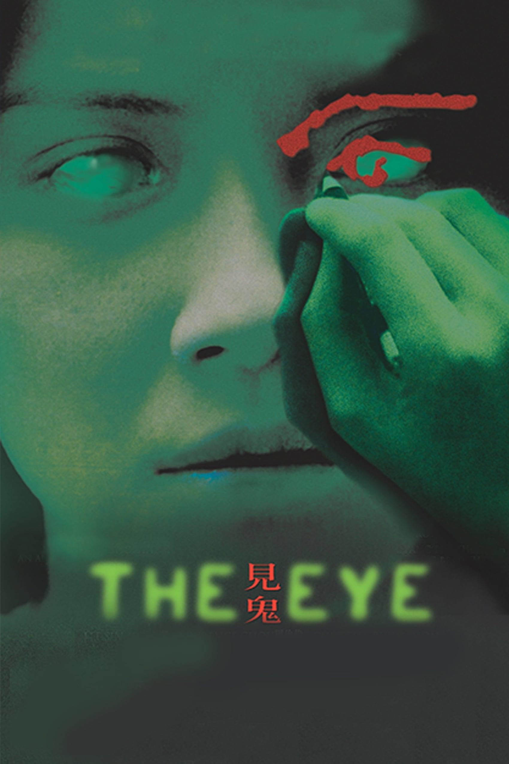 The Eye: A Herança Dublado
