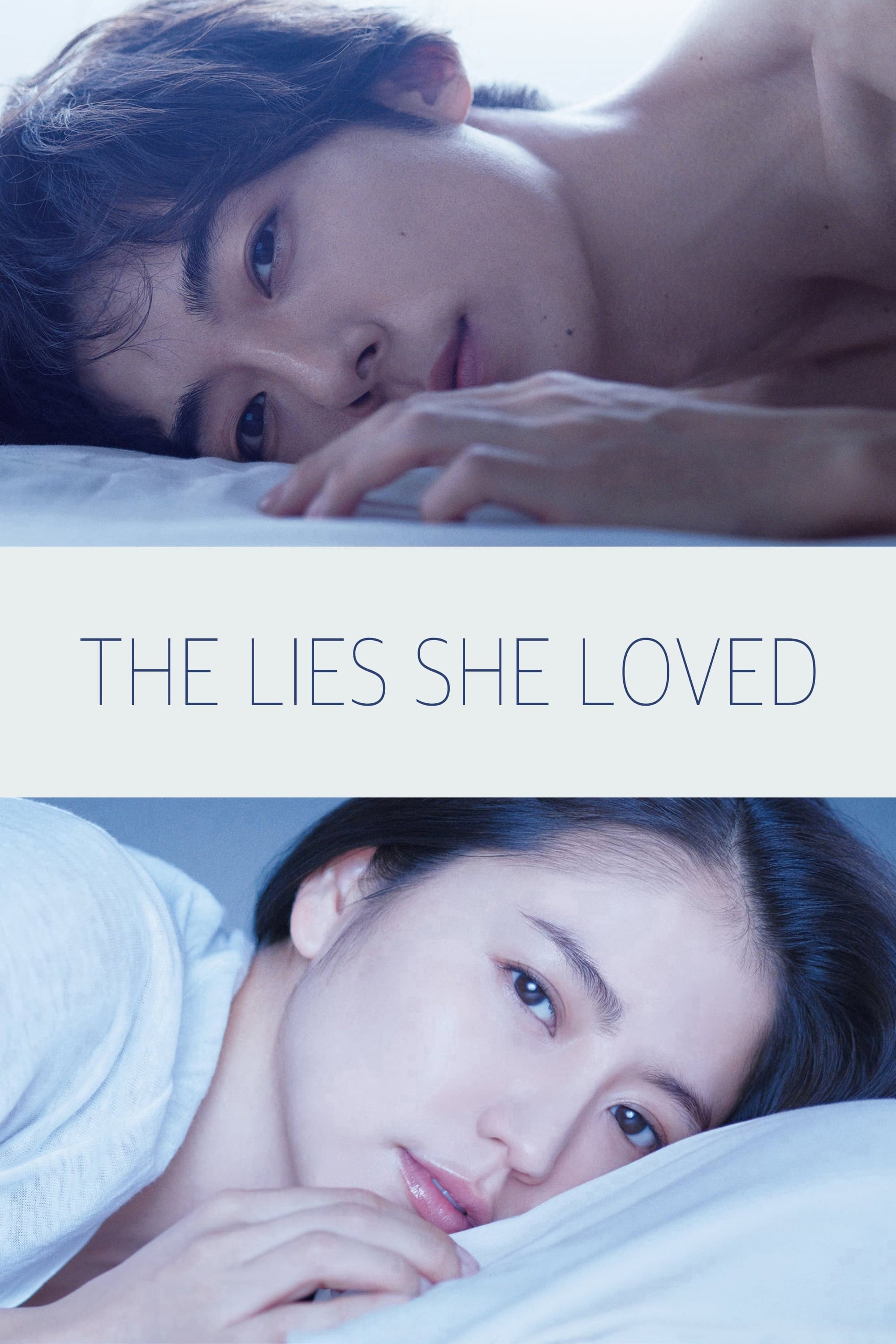 The Lies She Loved (2018)