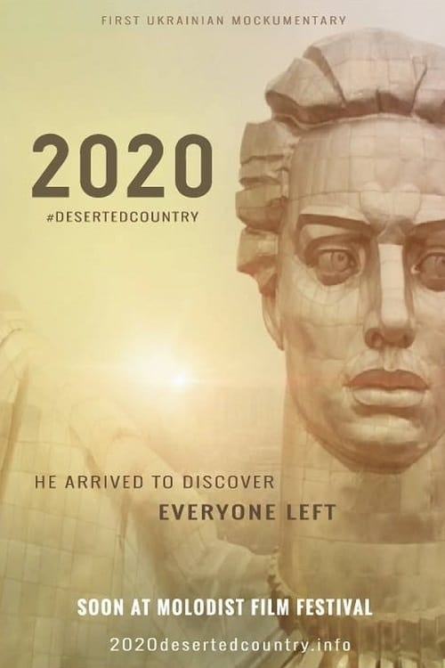 20/20 Deserted Country (2018)