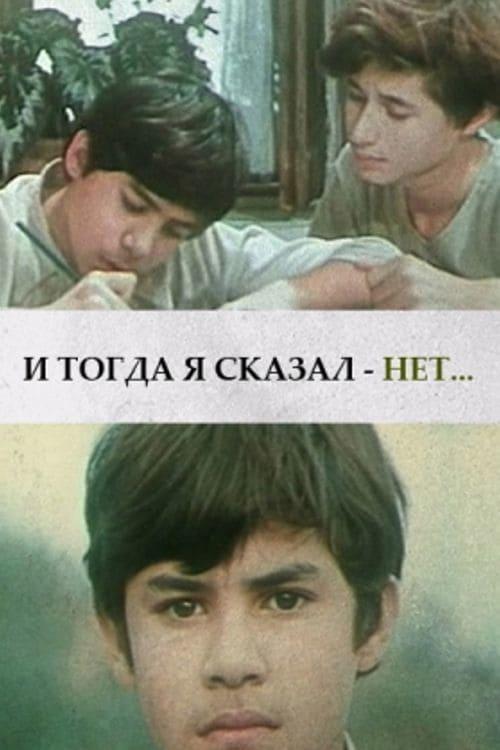 Ver ? ????? ? ?????? – ???… Online HD Español (1974)