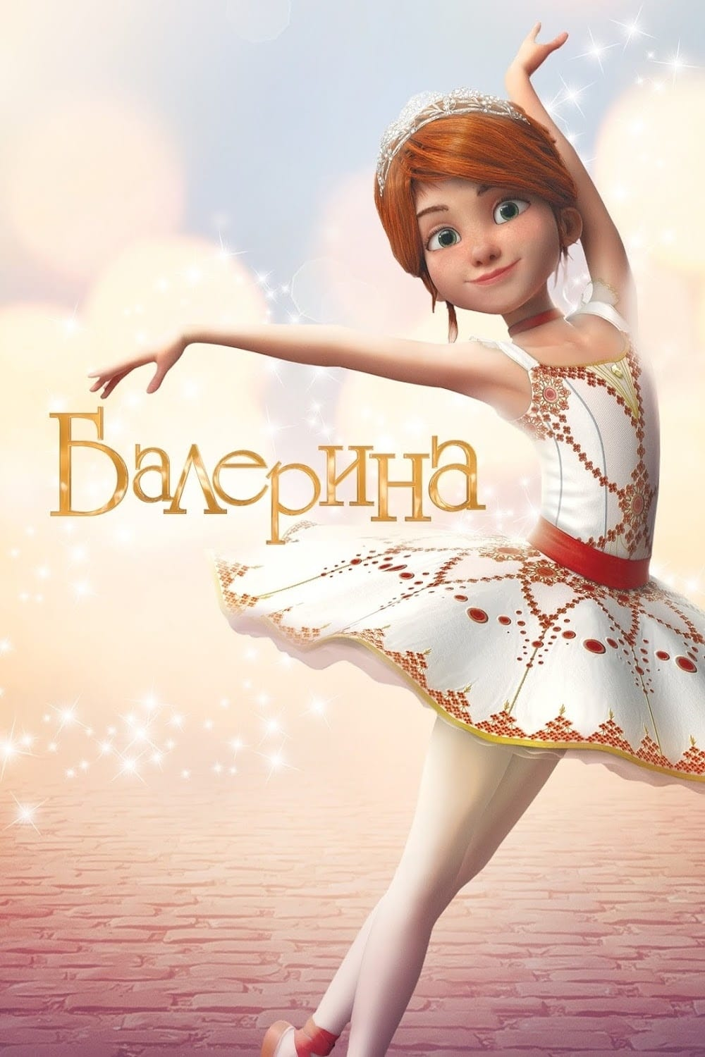 Poster and image movie Film Balerina - Balerina - Leap! -  2016
