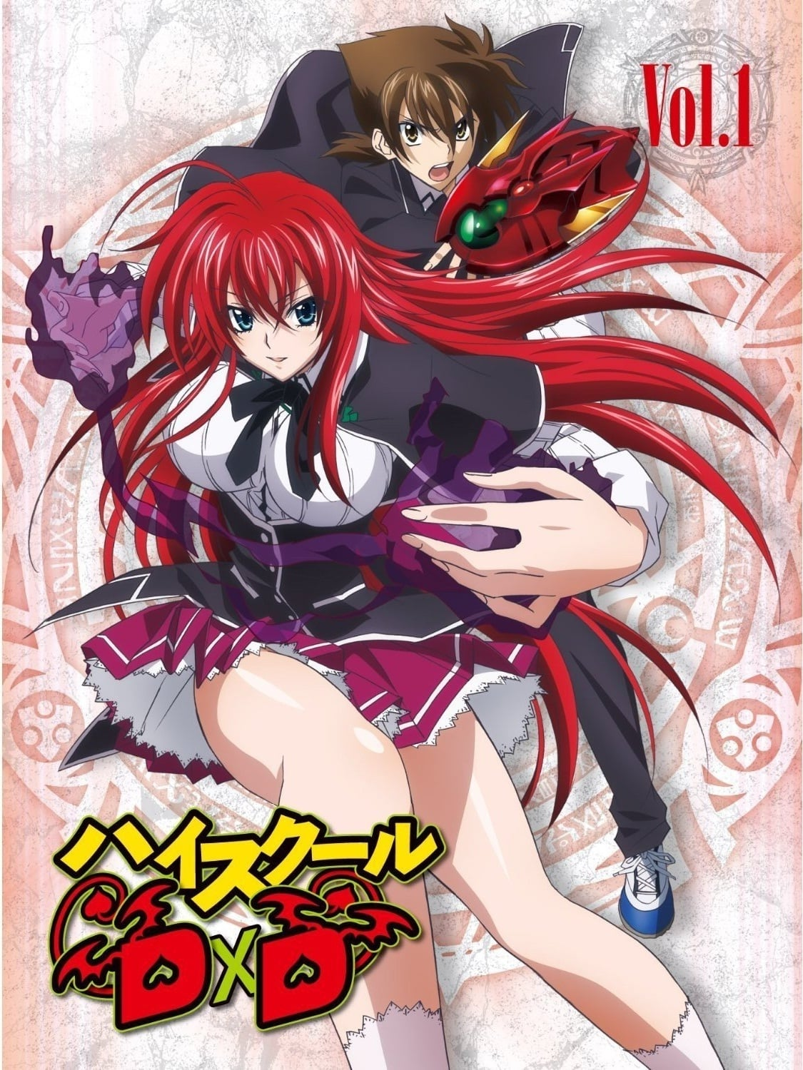 High School DxD - Highschool DxD (2012)