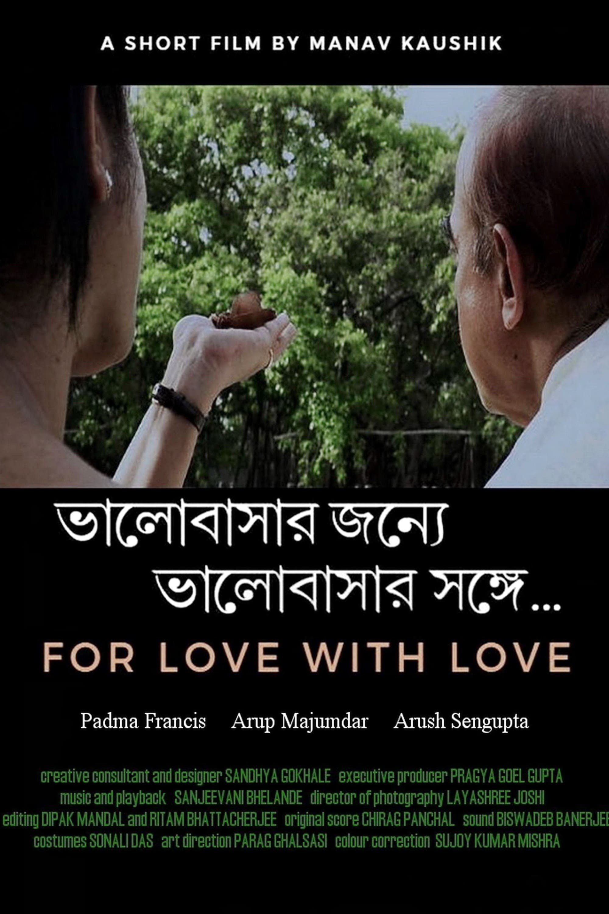 For Love, with Love (2018)