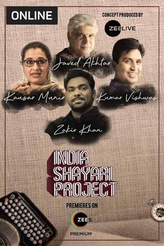 India Shayari Project (2021)