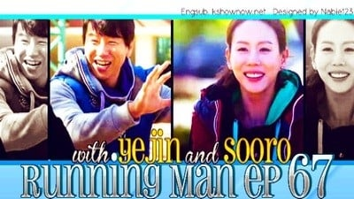 Running Man Season 1 :Episode 67  The Brass Coin's Secret
