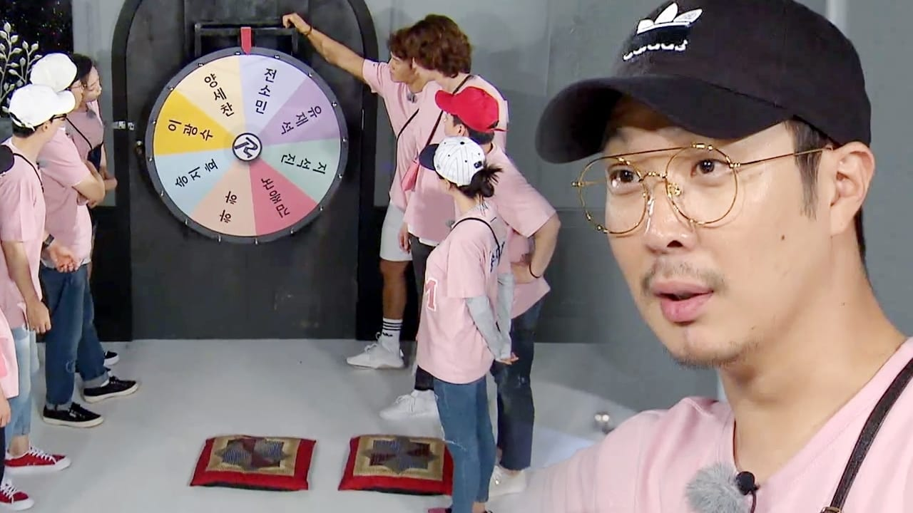 Running Man Season 1 :Episode 369  Half-and-Half Tour (5) - The Hell of Roulette