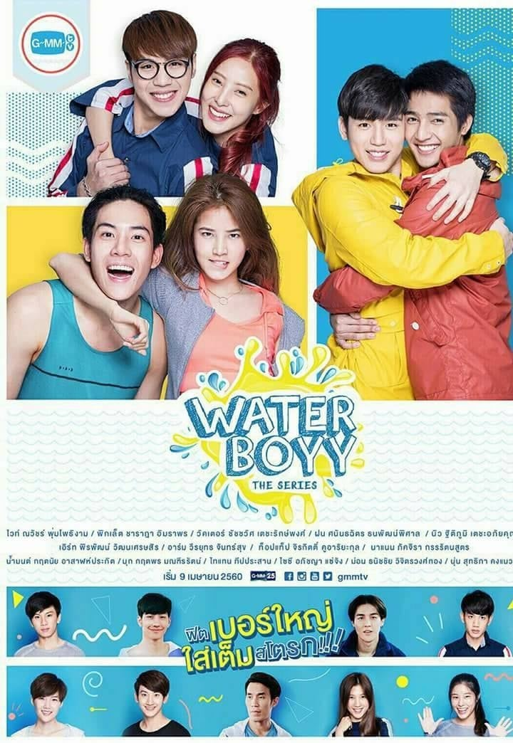 Water Boyy: The Series (2017)