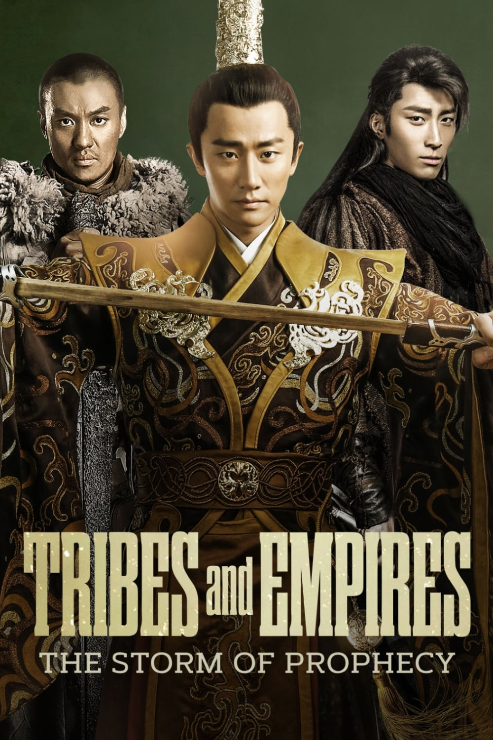 Tribes and Empires: Storm of Prophecy (2017)