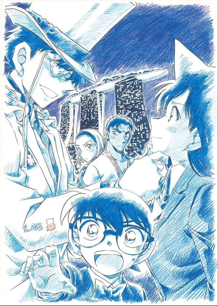 Poster and image movie Film Detective Conan: The Fist of Blue Sapphire 2019