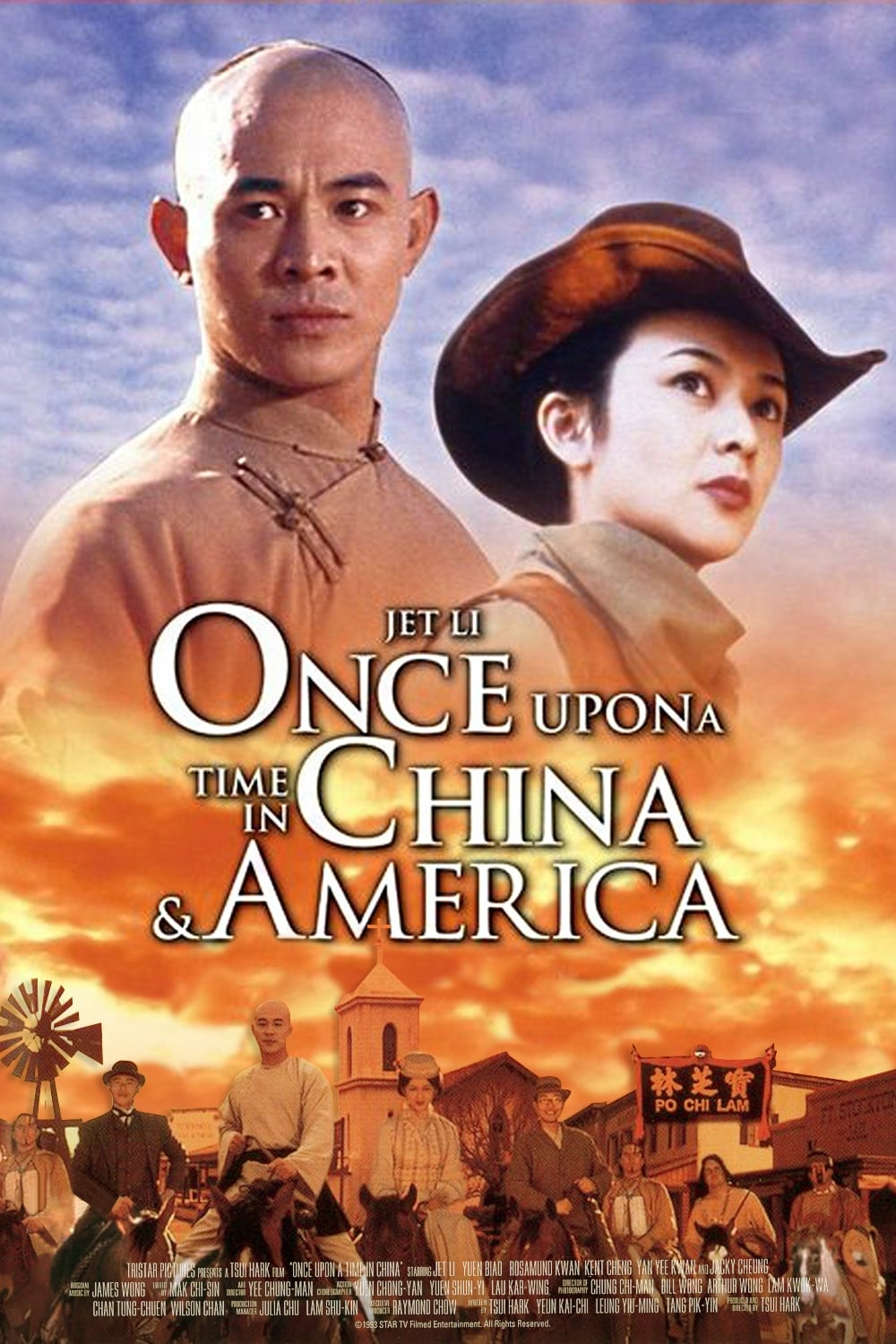 Once Upon a Time in China and America Trailer