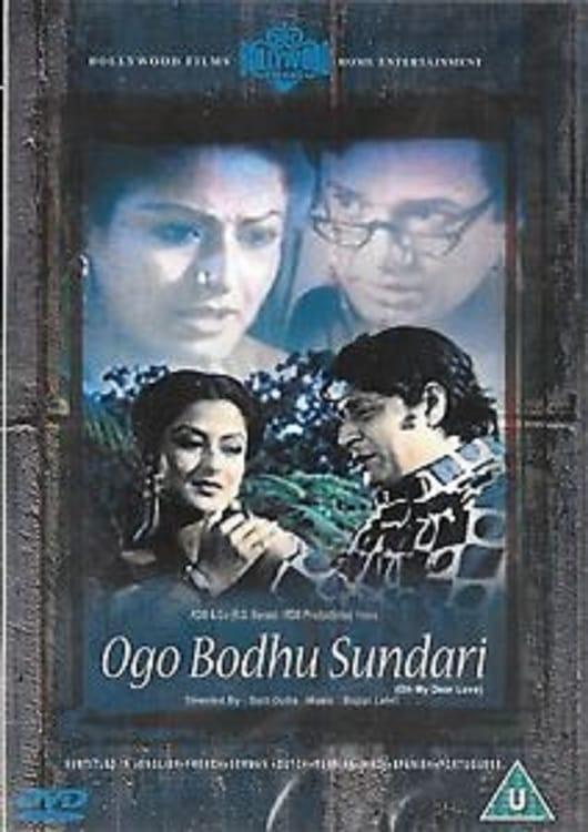 Ver Ogo Bodhu Shundori Online HD Español (1981)