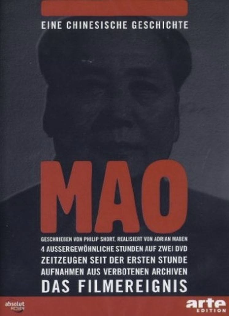 Mao - Eine chinesische Geschichte (2006) (2011)