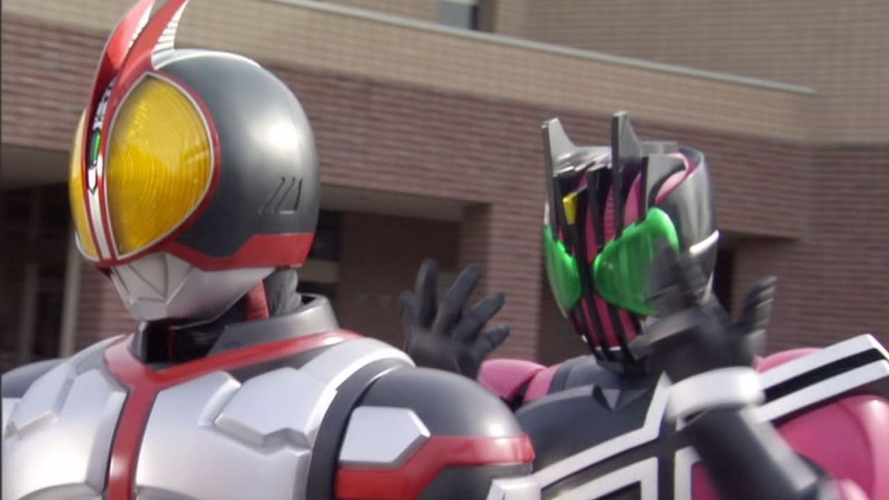 Kamen Rider Season 19 :Episode 11  555 Faces, 1 Treasure