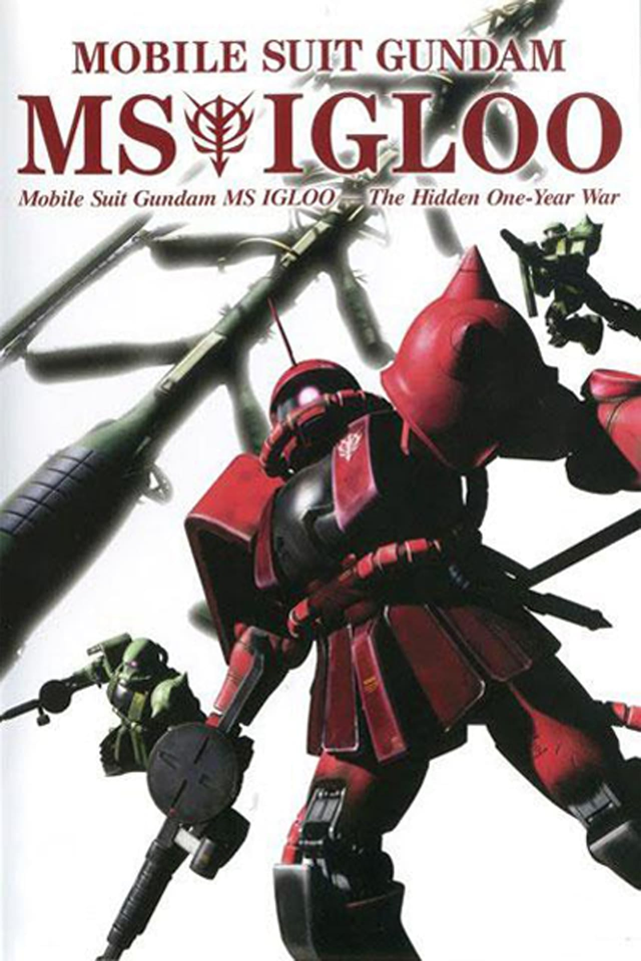 Mobile Suit Gundam MS IGLOO: The Hidden One Year War (2004)