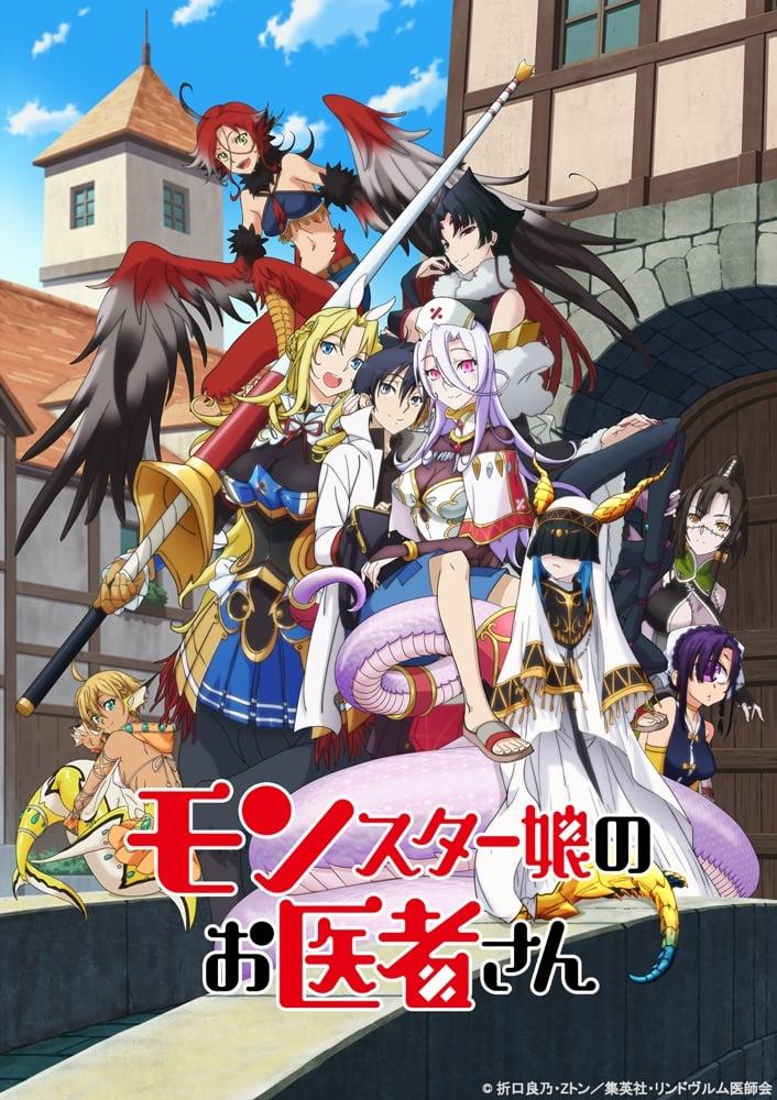 Nonton anime Monster Musume no Oishasan Sub Indo