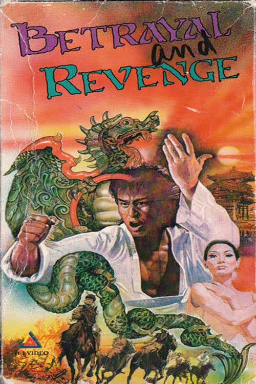 Ver Tian guo en chou Online HD Español (1987)