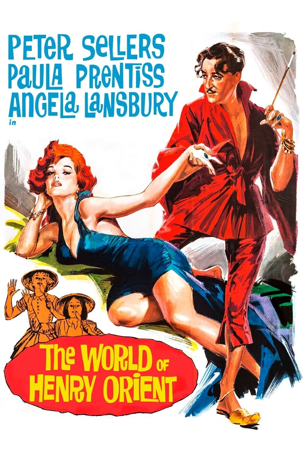 The World of Henry Orient (1964)