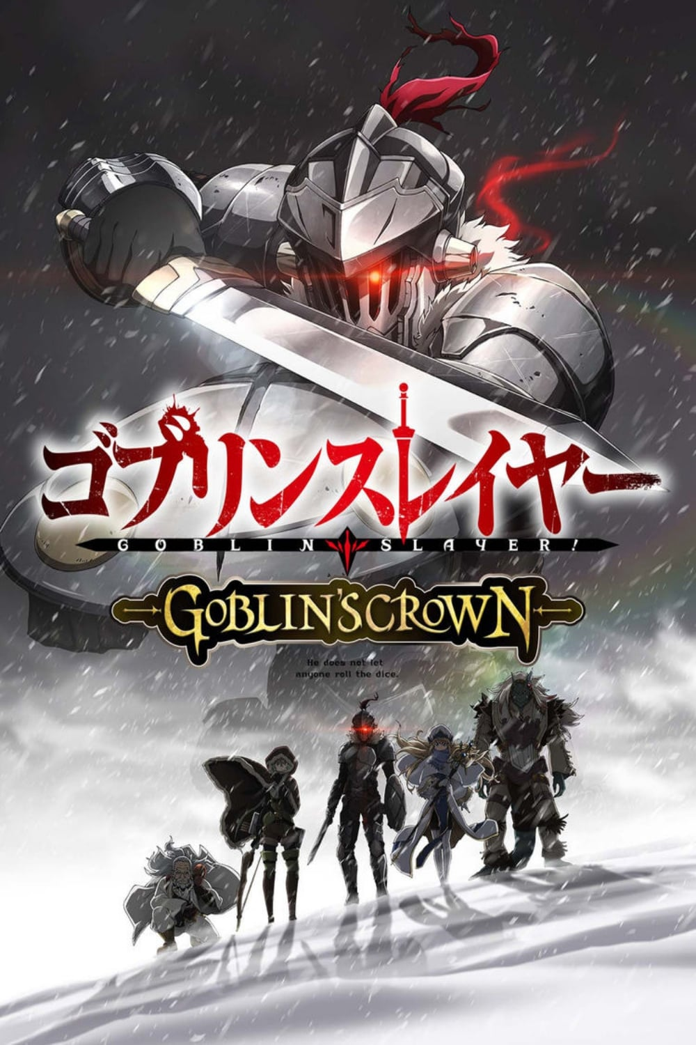 Goblin Slayer Movie: Goblin's Crown BD Subtitle Indonesia
