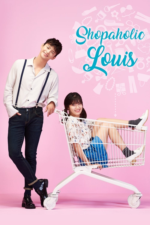 Shopping King Louie (2016)