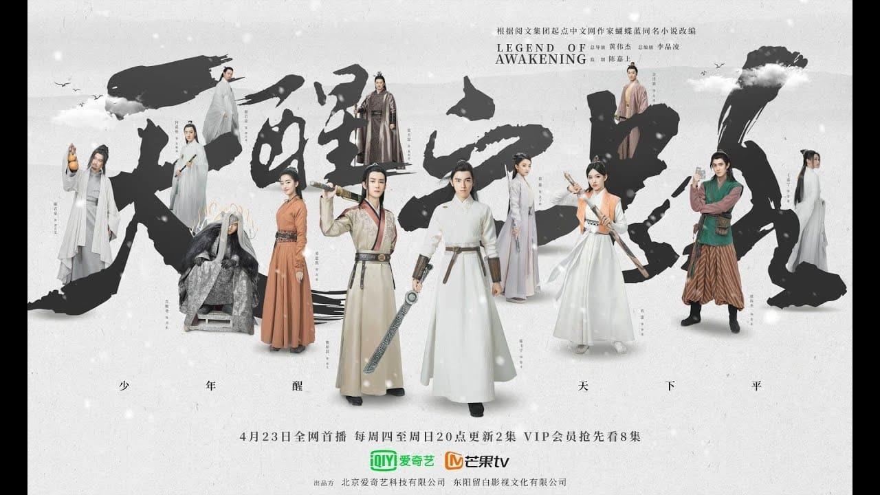 Xem Phim Thiên Tỉnh Chi Lộ - Legend of Awakening Full Vietsub | Thuyết Minh HD Online