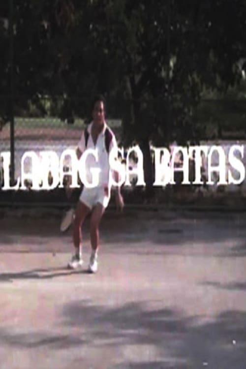 Ver Labag sa batas Online HD Español (1982)