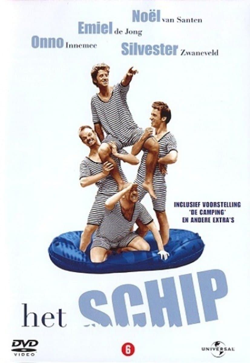 Ver Het Schip Online HD Español ()