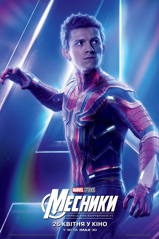 Avengers Infinity War Online Stream