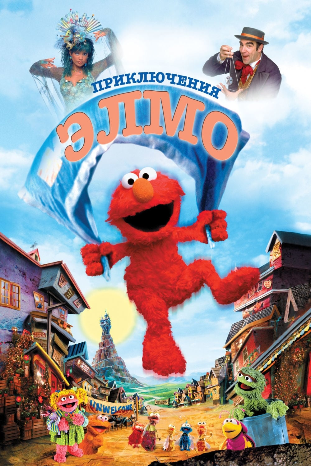 The Adventures Of Elmo In Grouchland 1999 Movies Film