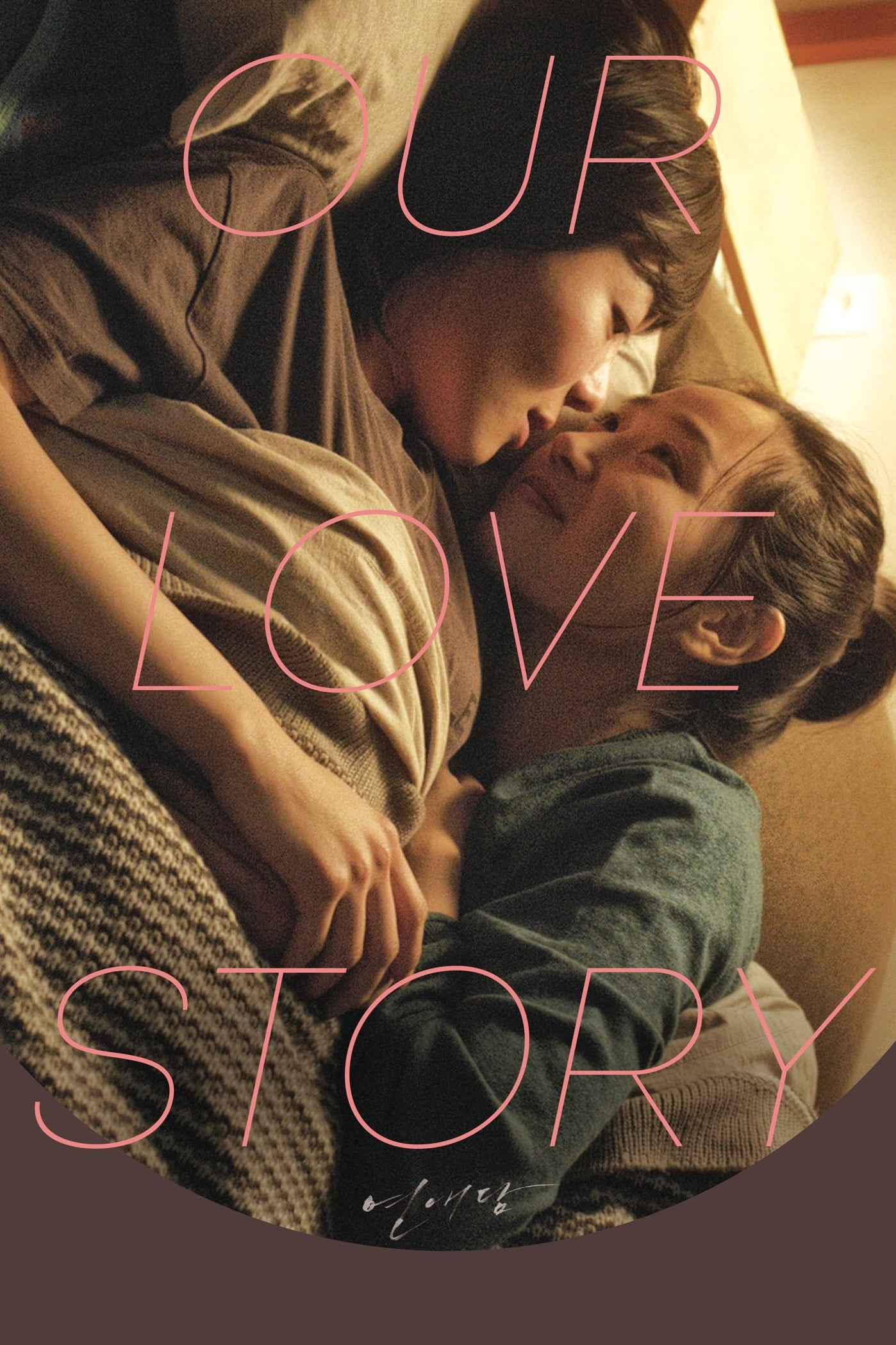 Our Love Story on FREECABLE TV