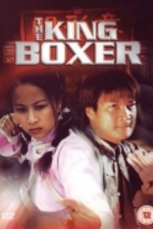 Ver The King Boxer Online HD Español ()